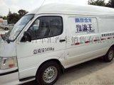 厂家价格批发成都市电动面包车,新能源电动物流汽车STJ50