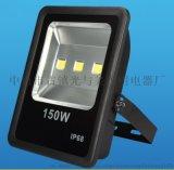 一般家用外牆門口20W50W30W100WLED投光燈什麼價格