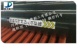 贵阳隧道逃生通道隧道救援管道超高分子聚乙烯管