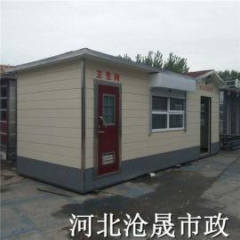 河北移动厕所厂家 河北景区环保厕所 生态厕所厂家
