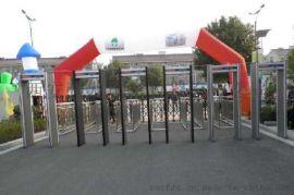 陕西西安安检门厂家车站金属探测门大量**渭南