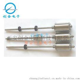LGW型磁致伸缩液位变送器,高精度磁致伸缩液位计