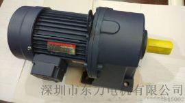 台湾东力(厦门东力)减速电机PL18-0100-3S3