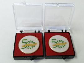 厂家专业定制金属徽章 50周年纪念章订做 活动庆典奖章定制 质量保证