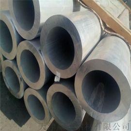 专营铝管 可切割零售 6061 6063 铝合金管