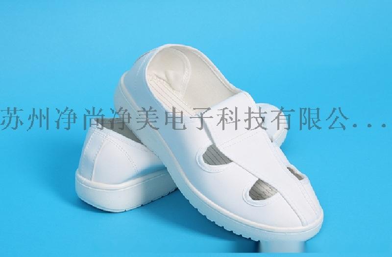 防静电鞋的技术要求与使用说明