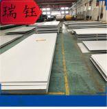 304不鏽鋼工業板 現貨庫存 304白鋼板 鐳射切割