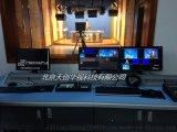 3D高清虛擬演播室,真三維虛擬演播室場景
