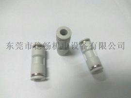 稳畅机电供应快速插气接头塑料直通接头PU4PU6PU8PU10PU12