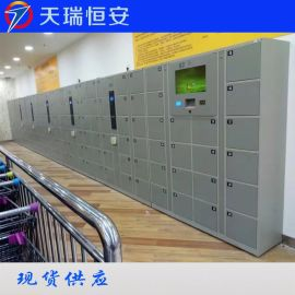 多媒体寄存柜可刷卡联网实时查询存取状态