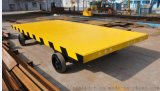河南廠家生產5t平板拖車現貨供應無軌拖車平板