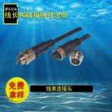 金属防水连接器 4芯防水铜接头 M12铜头连接器