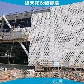 广告墙装饰2毫米厚氟碳穿孔铝板 3毫米穿孔幕墙铝板
