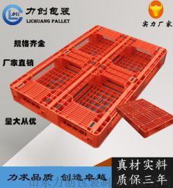 注塑食品塑料托盘 环保托盘塑料卡板