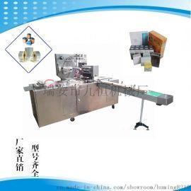 供应九恒牌JP-400型茶叶透明膜三维包装机烟包机