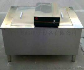 山东济宁奥超生产JA散热片超声波清洗机