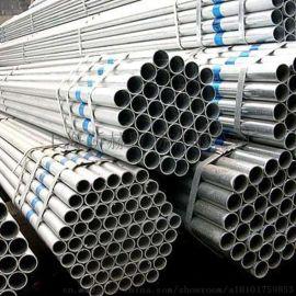 上海Q23515鍍鋅管等各種規格鍍鋅管