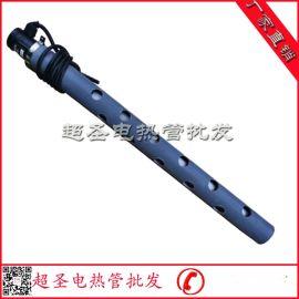 石英电热管 耐腐蚀耐酸碱电镀设备发热管 水桶液体加热器220V/3KW