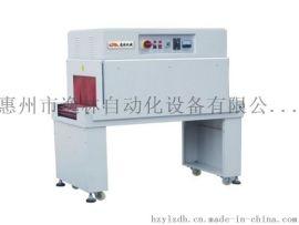 惠州薄膜套袋食品调味品全自动热收缩机 封切机