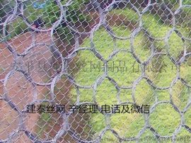sns被动边坡防护网