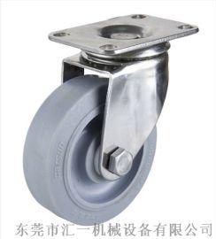 汇一 中型4寸不锈钢 灰胶轮静音轮