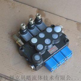 DCV40-3YT-J整体液压多路阀
