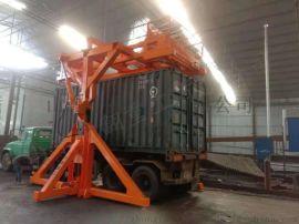 湖南集装箱装箱机生产厂家