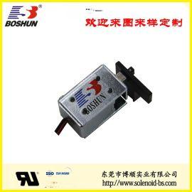 共用充電寶電磁鐵 BS-0520L-135