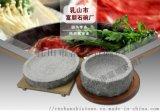 自然面石碗拌饭石锅石锅菜