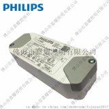 飞利浦Xitanium44W面板灯驱动电源
