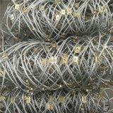 护坡网.山体护坡网厂家.护坡网的直接生产厂家