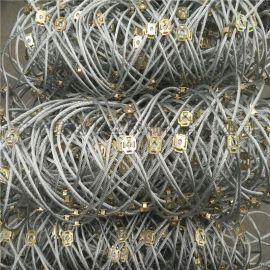 護坡網.山體護坡網廠家.護坡網的直接生產廠家