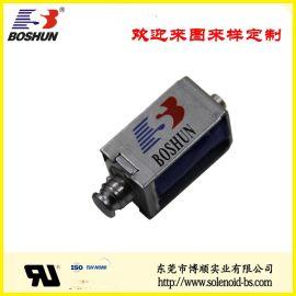 脉冲电磁阀推拉式 BS-0726S-04