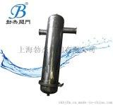 上海快接沼气汽水分离器BJSC