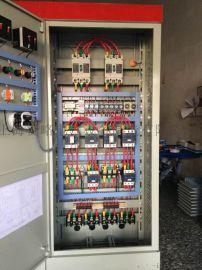 消防泵一用一备消火栓喷淋泵 稳压泵星三角降压启动一用一备配电箱配电柜控制箱75kw