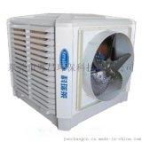 车间降温通风专家教您节能环保空调的正确使用方法!