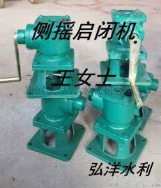 弘洋水利供应QLC-30KN侧摇式启闭机