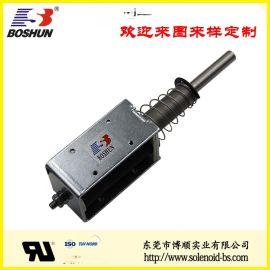 保管箱電磁鎖 BS-1564S-95