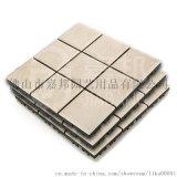 立咔易装地板DIY个性拼接式瓷砖地砖300*300