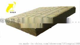 批发岩棉保温板 隆泰鑫博生产岩棉板 复合岩棉板价格
