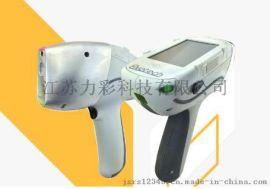 手持式光谱仪厂家批发生产