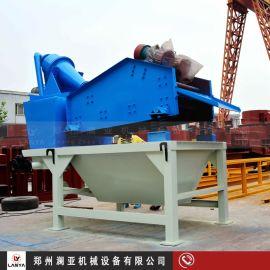 LY550型细砂回收机,时处理220吨细沙回收装置