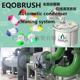广州EQB自动清洗系统热电厂列管式换热器除垢