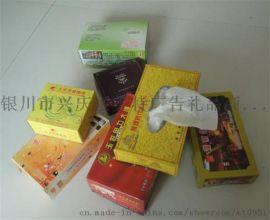 宁夏银川哪里定制作广告宣传抽纸、餐巾纸、钱夹式纸巾