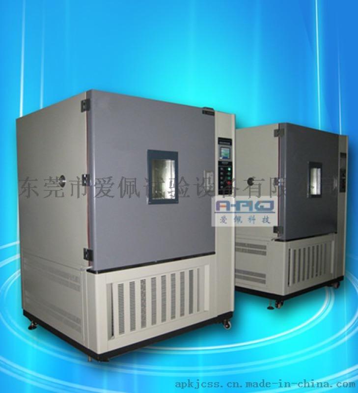 可程序恒温恒湿试验箱,温湿度老化试验箱