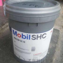 美孚 SHC Cibus 系列食品级润滑油