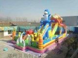 辽宁丹东大型充气城堡最新款式广场很受欢迎