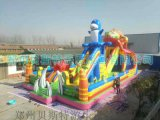 遼寧丹東大型充氣城堡最新款式廣場很受歡迎
