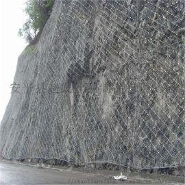 护坡钢丝网@柔性护坡网@护坡防护网厂家