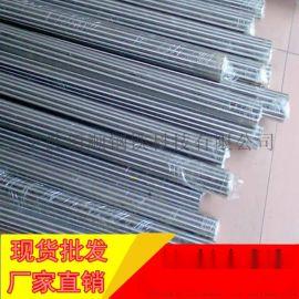 宝钢供应20CrMo齿轮钢,20CrMo轴承钢